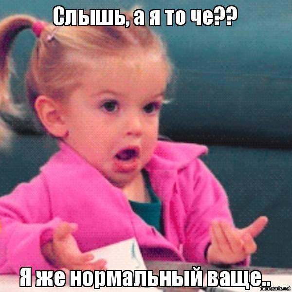 http://memesmix.net/media/created/8b0w9v.jpg