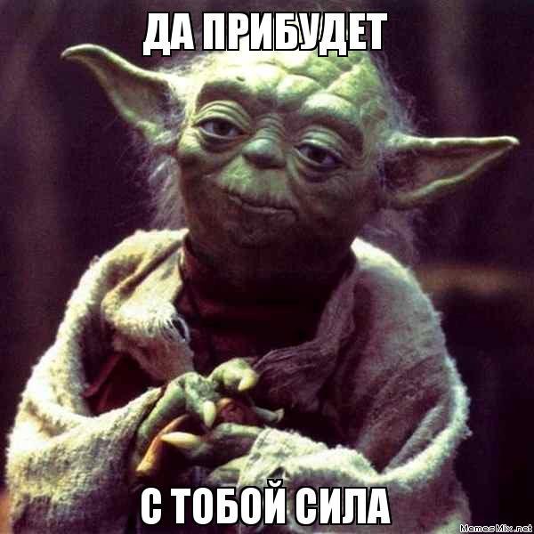 """Яценюк все еще надеется, что Запад поможет Украине оружием: """"Нам нужна сильная армия для сдерживания российских террористов"""" - Цензор.НЕТ 9587"""