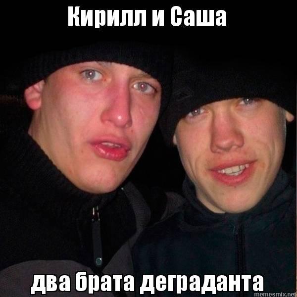Брат с братом ебали