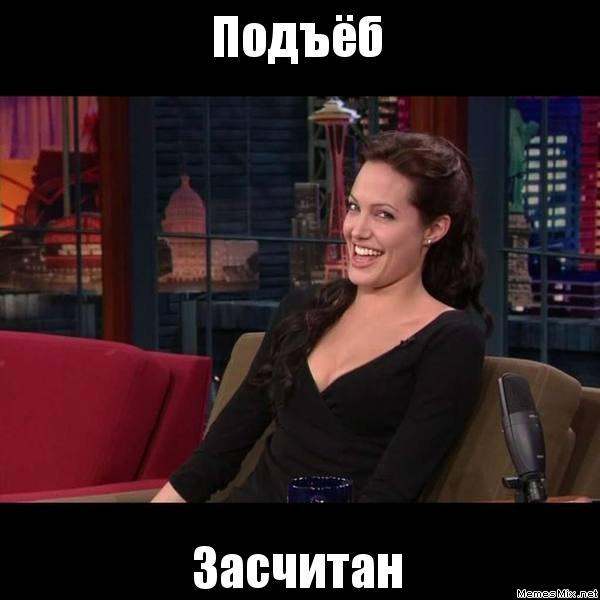 http://memesmix.net/media/created/9eoddr.jpg