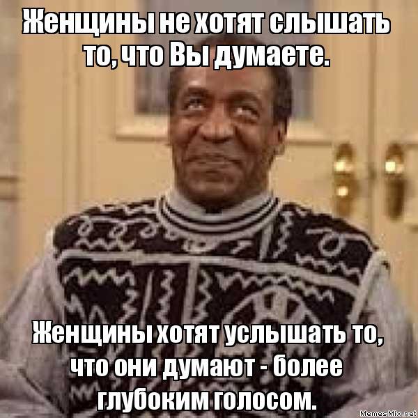 http://memesmix.net/media/created/9gehys.jpg