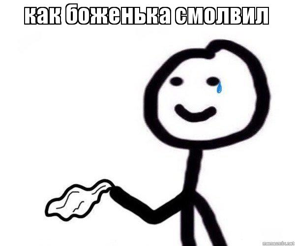 http://memesmix.net/media/created/9nqru5.jpg
