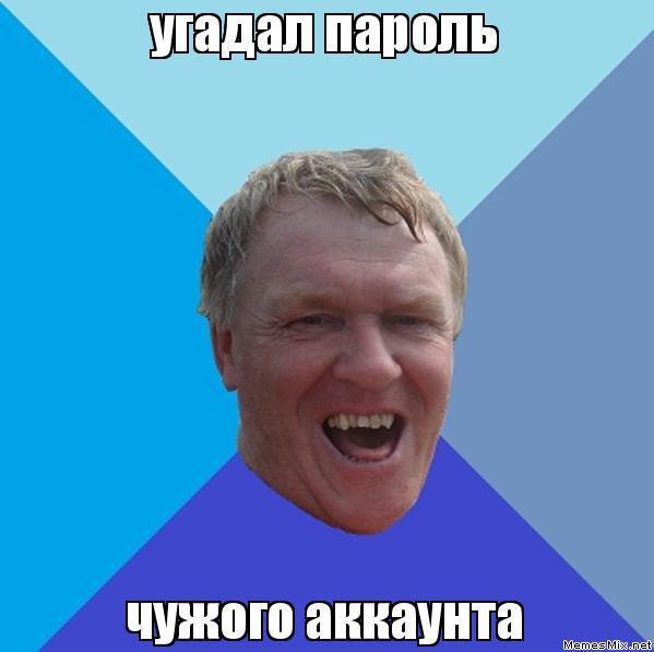 Как скопировать шаблон сайта ...: pictures11.ru/kak-skopirovat-shablon-sajta.html