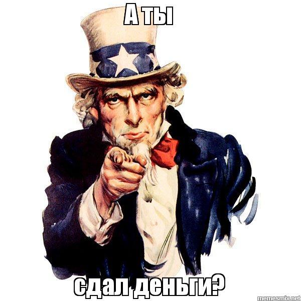 Деньги сдать 1 рубль 1967 года цена ленин