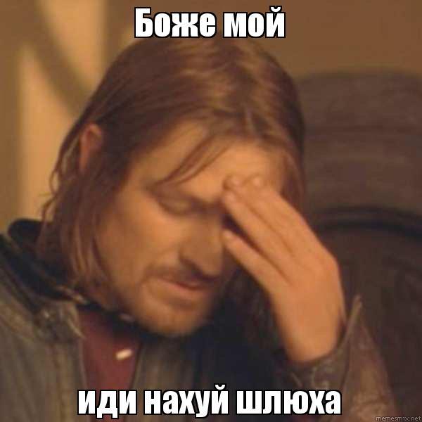 trahnul-pyanuyu-zreluyu-russkoe