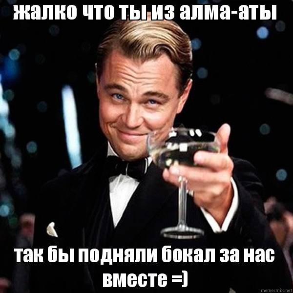 pizda-plenitelnogo-schastya