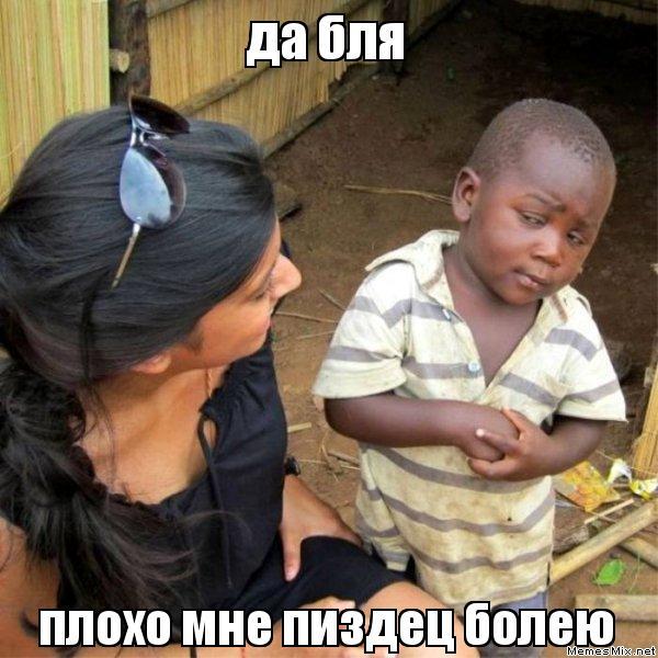 http://memesmix.net/media/created/a673hc.jpg