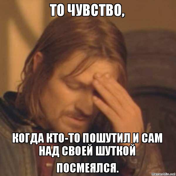 http://memesmix.net/media/created/a7g6tr.jpg