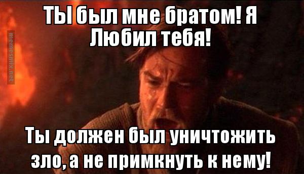 http://memesmix.net/media/created/ack6hw.jpg