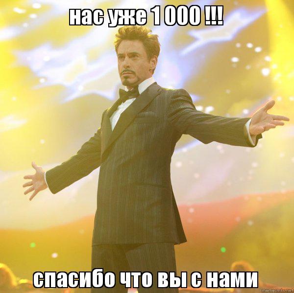 000 вы: