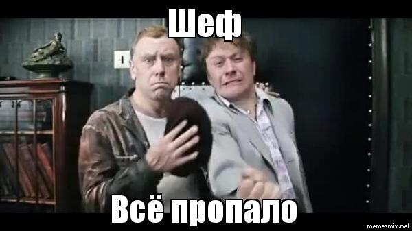 "Александр Касьян: ""Судья красиво сработал, удалив меня, спасибо ему за это"""