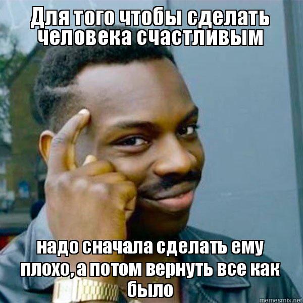 Сделай сначала плохо а потом как было - Ve-sim.ru