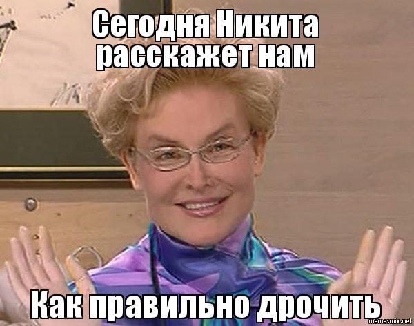 russkoe-chastnoe-porno-porno-onlayn