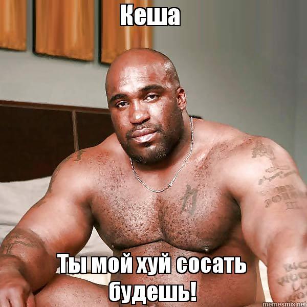 ochen-uzkiy-anal-i-ogromniy-chlen