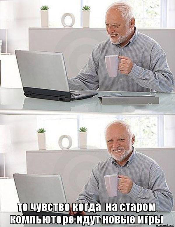 Dating an older guy memes