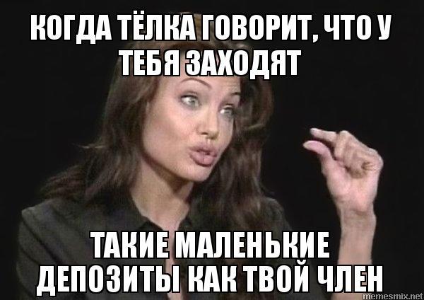 nezhnie-russkie-blondinki-v-sekse