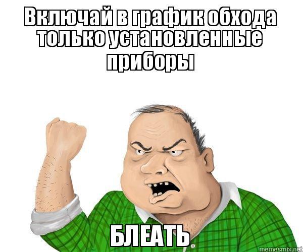 kartinki-hochetsya-seksa