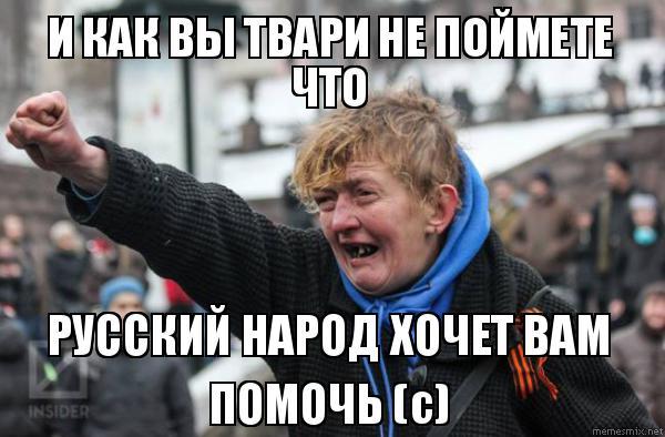 Аннексировав Крым, Россия нарушила мировой порядок в Европе, - Меркель - Цензор.НЕТ 2344