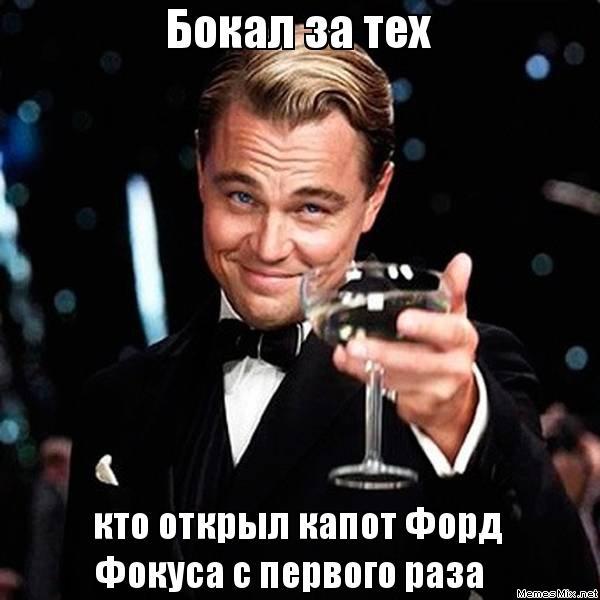 наш к чему снится юбилей родственника руках русского языка