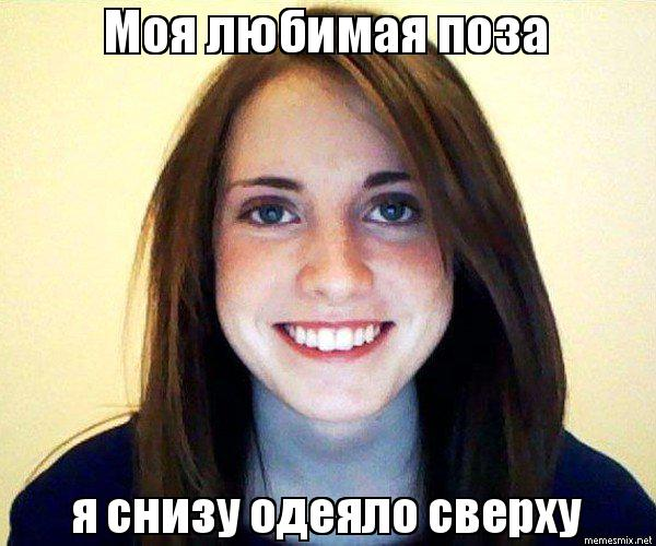 moya-devushka-sverhu-porno-hozyayki-i-rabinya