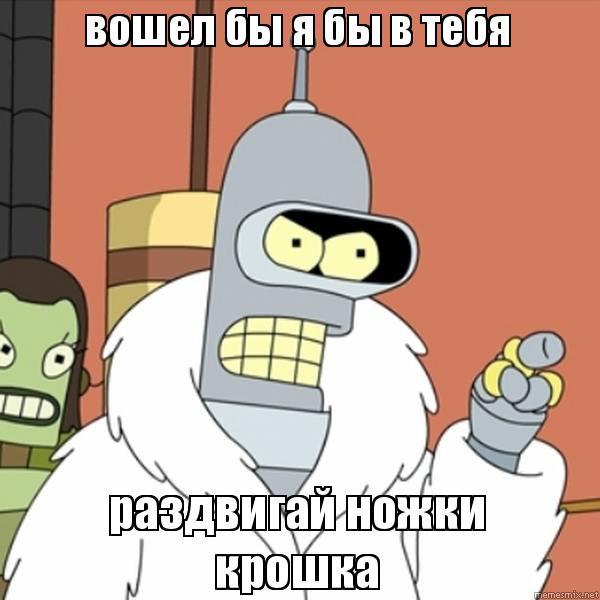 porno-foto-razdvigaem-nozhki-foto