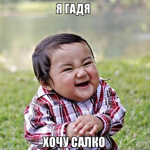 Рада рассмотрит исключение Савченко из оборонного комитета на следующей пленарной неделе, которая начнется 7 февраля, - Тетерук - Цензор.НЕТ 1152