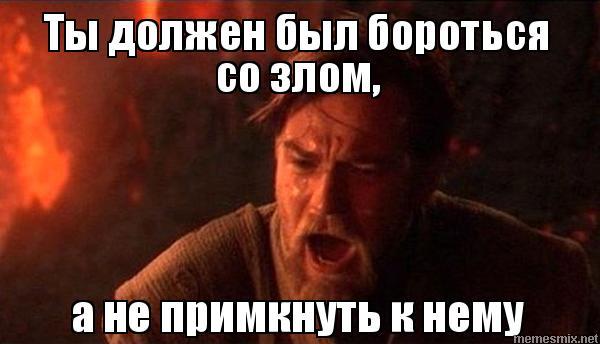 http://memesmix.net/media/created/dq5b1v.jpg