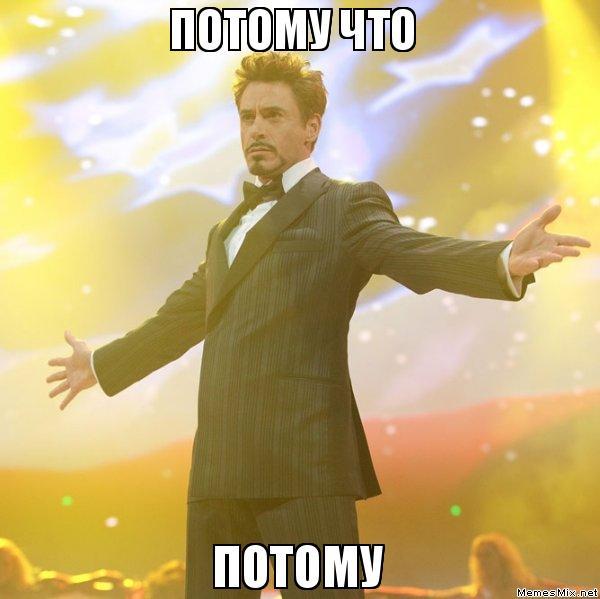 http://memesmix.net/media/created/e22lte.jpg