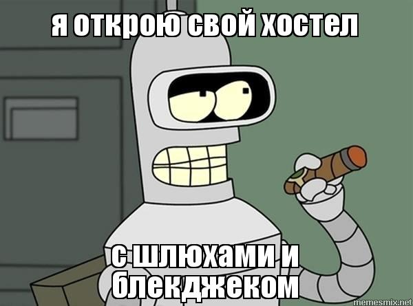 Шлюх С Блэкджеком