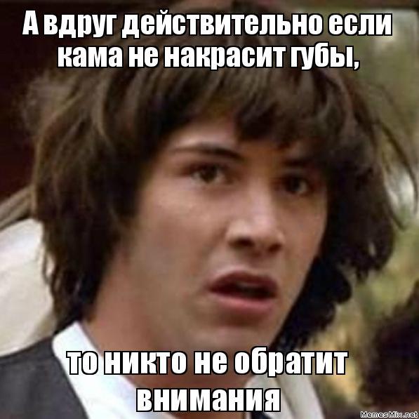 джойказино мем