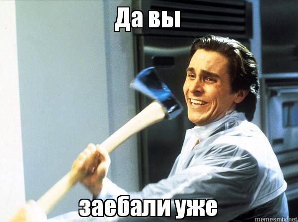http://memesmix.net/media/created/ergfop.jpg
