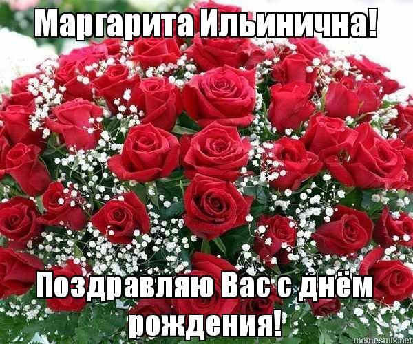 Поздравления валентины с днем рождения открытка