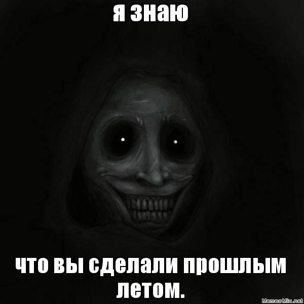 http://memesmix.net/media/created/euq51l.jpg