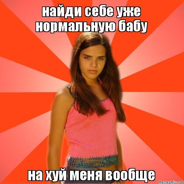 Порно молодых помладше - бесплатные секс видео на Rus.