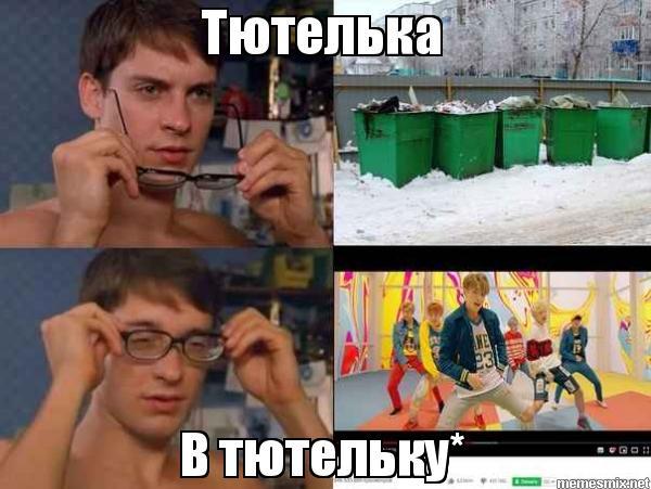 porno-kak-tyutelka-v-tyutelku-fotosessii-mineta-galereyah