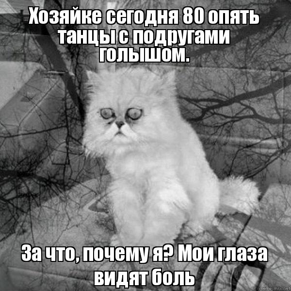 http://memesmix.net/media/created/fkc98e.jpg