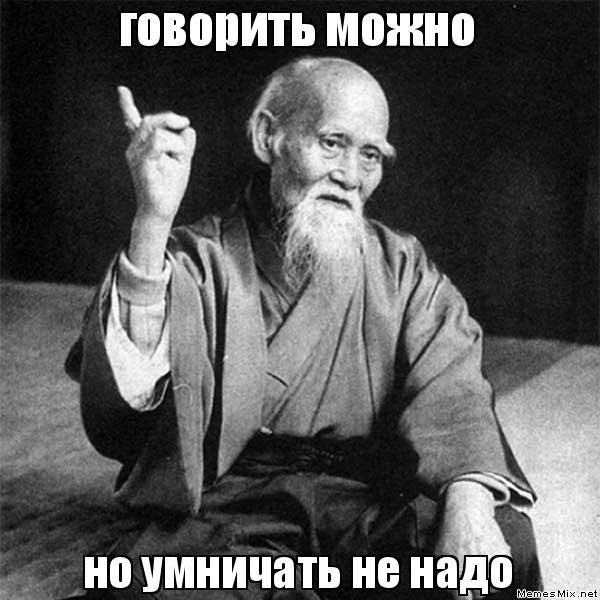 http://memesmix.net/media/created/fn2z84.jpg