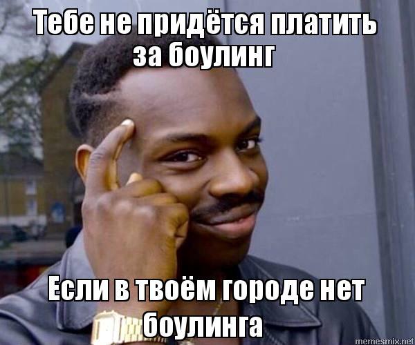 negr-s-telkoy