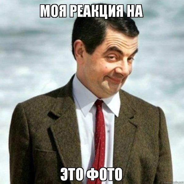 знаки из-за этого эксцесса курс рубля упал со скрипом курсы