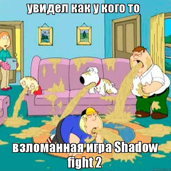 Скачать взломанную игру shadow fight 2 взломанную