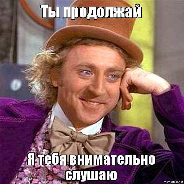 http://memesmix.net/media/created/gbrrue.jpg