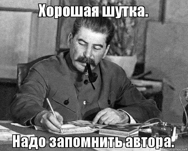 Анекдот Про Расстрелять