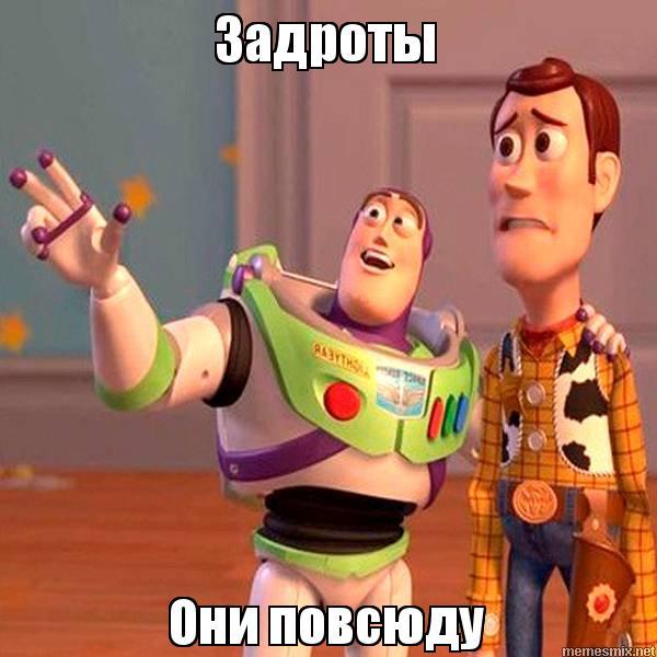 http://memesmix.net/media/created/hashos.jpg