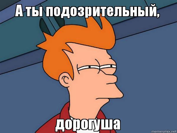 http://memesmix.net/media/created/hbzah8.jpg