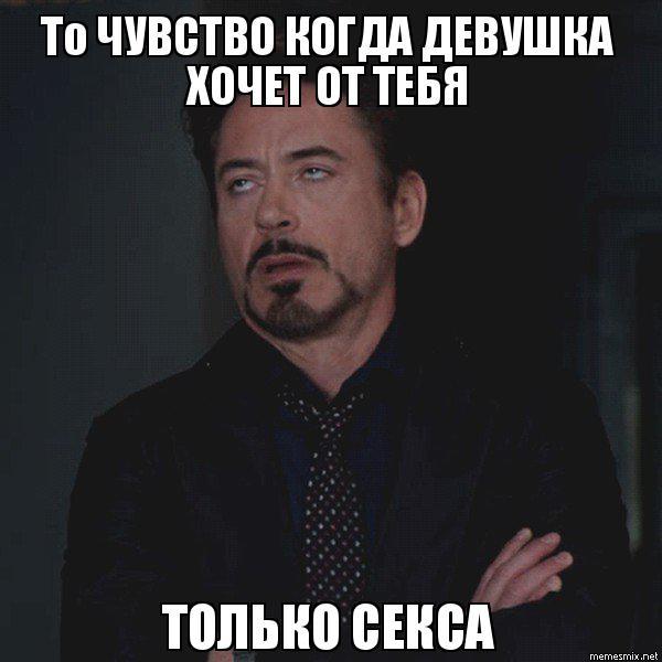 popku-chto-govorit-zhenshina-kogda-hochet-seksa-vpyaterom
