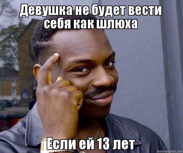 kartinka-moya-devushka-ne-shlyuha-deshevie