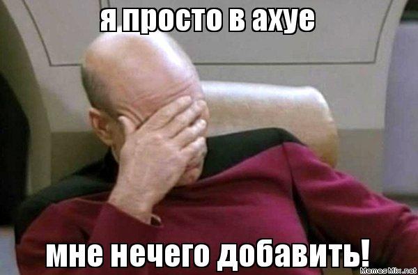 В Винницкой области задержаны злоумышленники, которые разбирали железнодорожный мост на металлолом - Цензор.НЕТ 3926