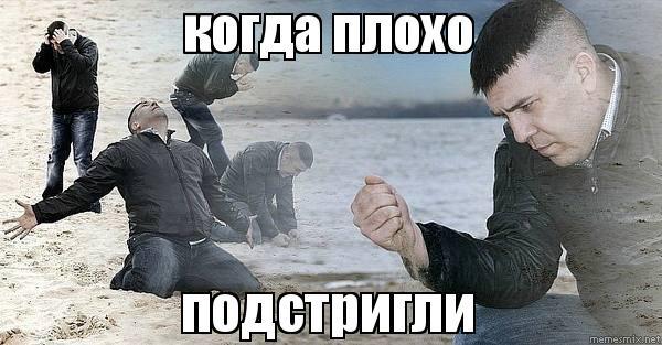 мем картинки 100