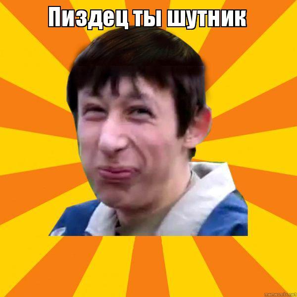 http://memesmix.net/media/created/imi01n.jpg