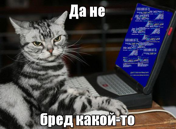 http://memesmix.net/media/created/io5915.jpg